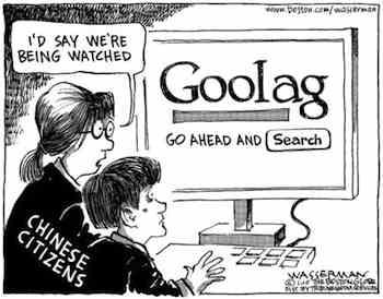 Google Gulag
