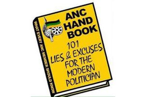 Everything that the ANC has laid its hands on since 1994 has been tainted