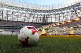 Cash strapped SA wants to host the Africa Soccer Cup Tournament in 2019 - Will taxpayers now be ordered to fund this expensive tournament?