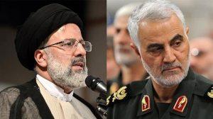 Iran General