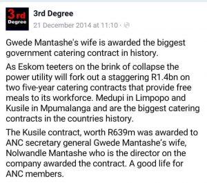 Gwede mantashe corruption