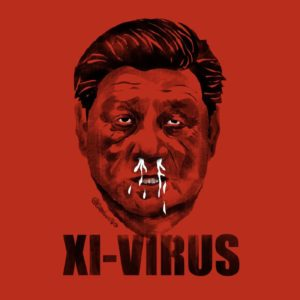 xirus xi virus chinese virus