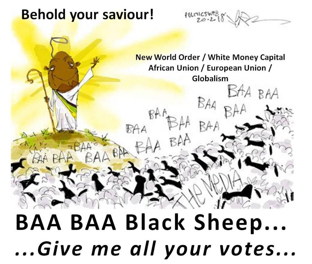 Ramaphosa AU